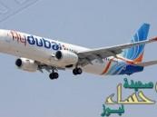 """إعتبارًا من هذا التاريخ """"10"""" رحلات اسبوعيًا تربط مطار #الأحساء مع """"دبي"""""""
