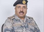 مدير عام حرس الحدود يصدر قرار بترقية ٢٤٠٦ فردآ