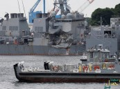 العثور على جثث بحارة أميركيين فقدوا قبالة اليابان
