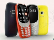 نوكيا 3310 يصل الأسواق العربية بسعر مفاجئ !!