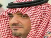 تعرف على السيرة الذاتية لوزير الداخلية الأمير عبدالعزيز بن سعود بن نايف
