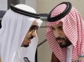 خادم الحرمين يدعو لمبايعة الأمير محمد بن سلمان وليًا للعهد