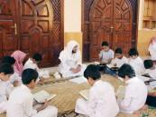 الدورة القرآنية بجامع المقهوي تكرم ١٤ متميزًا في أسبوعها الأول