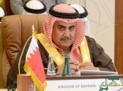 """وزير خارجية البحرين يستعيد حسابه """"المخترَق"""" بتويتر"""