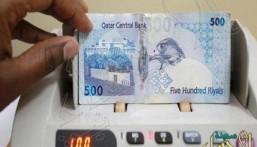 بنوك أجنبية تقاطع الريال القطري بعد انخفاض قيمته