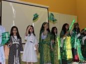 نادي الحي بالمتوسطة الثامنة بالجبيل وفريق وطن متحد التطوعي