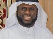 """مدير """"تيسير الزواج"""" بالأحساء: شكراً """"محمد بن نايف"""" ونبايع """"ولي عهد"""" المستقبل """"محمد بن سلمان"""""""