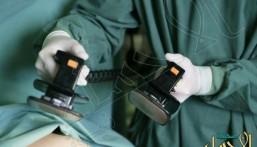 الصحة تتسلم 20 صاعقاً كهربائياً ضمن 1000 جهاز ستوزع في منطقة الحرم المكي