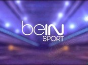 """أزمة معلقين في """"bien sports"""" مع انطلاق كأس القارات"""