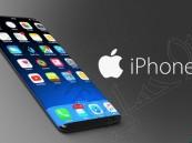 شاهد.. فيديو جديد يكشف مواصفات هاتف آيفون 8 المقبل