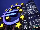 البنك المركزي الأوروبي يراجع أموال الأسرة الحاكمة بقطر