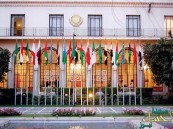 اجتماع عربي لتوحيد التعريفة الجمركية بالمنطقة
