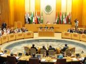 جامعة الدول العربية تدرس مطالب تجميد عضوية قطر