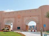 """""""جامعة الملك فيصل"""" تعلن خطة حضور منسوبيها إلى مقر أعمالهم في الجامعة"""