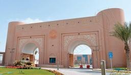 """يبدأ التقديم اليوم .. وظائف لحملة الثانوية فما فوق بـ""""جامعة الملك فيصل"""""""