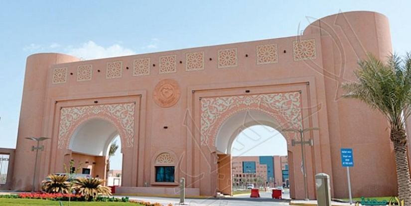 إعلان نتائج الدفعة الثالثة والأخيرة للمقبولين بجامعة الملك فيصل