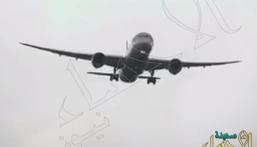 بالفيديو.. هبوط الطائرة السعودية بنجاح بعدما علقت 4 ساعات في سماء بريطانيا !!