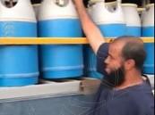 شاهد.. بدء استخدام و توزيع اسطوانات الغاز الجديدة: خفيفة وآمنة وبجودة عالية