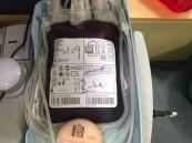 """بالصور.. """"سيارة نقل الدم"""" تغادر """"رميلة"""" الأحساء و الحصيلة 121 كيس"""
