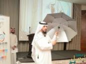 """للتخفيف على الحجاج.. مهندس سعودي يخترع """"مظلة مكيفة"""""""