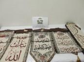 بالصور… إحباط محاولتين لتهريب المخدرات في لوحات تحمل آيات قرآنية !!