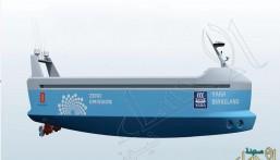 شاهد.. النرويج تختبر أول سفينة ذاتية القيادة العام المقبل