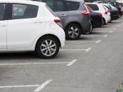 البحث عن موقف السيارة.. قد يكلف مليارات!!