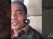 """شاهد… """"بنجلاديشي"""" يتهم كفيله بتحميله مخالفات مرورية بـ80 ألف ريال"""