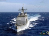 سفينة أميركية تطلق عدة طلقات نحو قارب إيراني اقترب منها