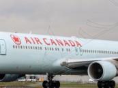 طائرة كندية تتفادى أكبر كارثة جوية.. كادت تهبط بمدرج مكتظ بطائرات تستعد للإقلاع