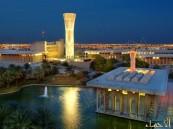 جامعة الملك فهد للبترول والمعادن تعلن نتائج قبول طلاب الثانوية وإجراءاتها