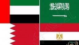بالأسماء.. #الدول_الداعية_لمكافحة_الإرهاب تعلن قائمة إرهابية جديدة: 9 كيانات و 9 أفراد مدعومون من #قطر