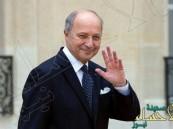 وزير الخارجية الفرنسي يبدأ جولة خليجية لبحث أزمة قطر