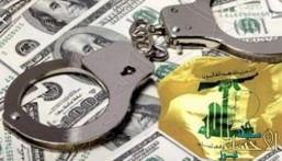 الكونغرس يعلن قريبا نهاية شبكات تمويل حزب الله