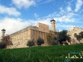 اليونيسكو تدرج مدينة الخليل والحرم الإبراهيمي على قائمة التراث العالمي