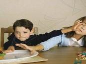 دراسة بريطانية: الأشقاء الأصغر سنًا يعتقدون أنهم الأكثر مرحًا