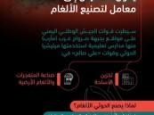 الحوثي يقضي على التعليم في #اليمن ويحول المدارس إلى ورش لصناعة الألغام