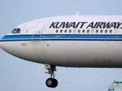 الخطوط الكويتية تعلن السماح بالاجهزة الإلكترونية على متن رحلاتها الى أمريكا