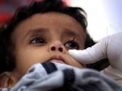 الكوليرا تودي بحياة 1600 شخص في اليمن