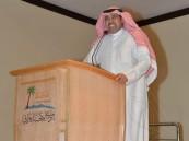 """شاهد… الدكتور """"الشليمي"""" يحاضر عن دور الإعلام وتغطية الأزمات من الأحساء"""