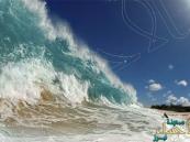 زلزال عنيف يضرب المحيط الهادي.. وتحذيرات من تسونامي جديد