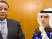 الجبير: جهود المملكة مستمرة لرفع العقوبات عن السودان