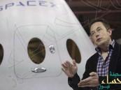 """""""ماسك"""": المسافرون للفضاء على متن أول رحلة تجارية لـ""""سبيس إكس"""" يجب أن يتحلوا بالشجاعة"""