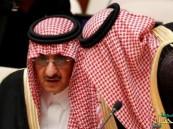 """مسؤول سعودي لـ""""رويترز"""": قصتكم عن إعفاء محمد بن نايف خيال مكانه """"أفلام هوليوود"""""""