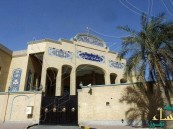 الكويت تمهل سفير إيران 48 ساعة لمغادرة أراضيها