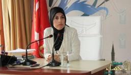 تركيا تعين نائبة طردت من البرلمان بسبب «حجابها» سفيرة في ماليزيا