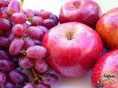 الكركم والعنب والتفاح.. حلول سحرية للوقاية من سرطان البروستاتا