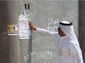"""بالصور.. حملة موسعة تنفذها """"الأمانة"""" لإزالة المخلّفات في """"عمران"""" الأحساء"""