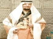 بعد ملازمته للملوك منذ عهد المؤسس.. وفاة رئيس الأخوياء بالديوان الملكي
