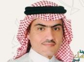 السبهان: يجب التفريق بين المذهب الشيعي والخميني المتطرف
